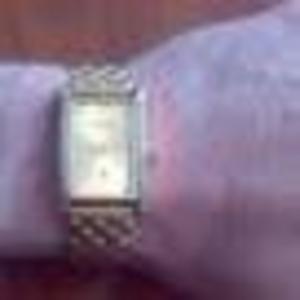 Продаются новые золотые часы